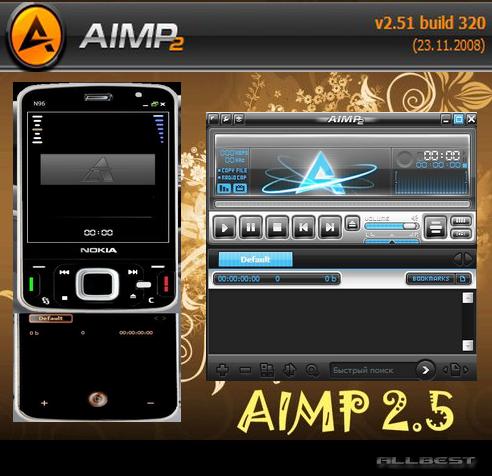 Aimp 2